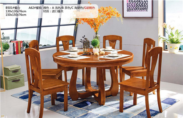 B501#餐台 A62#餐椅