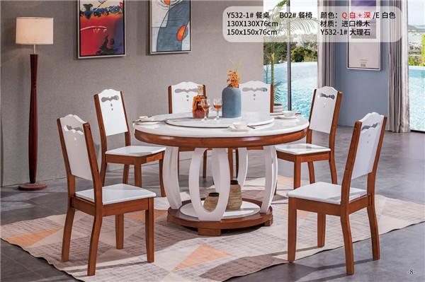 Y532-1#餐桌 B02#餐椅