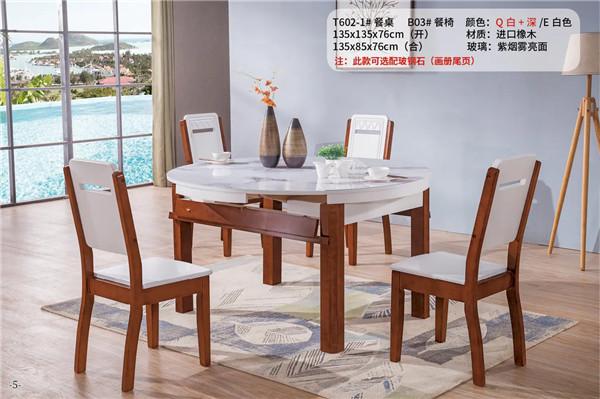 T602-1#餐桌 B03#桌椅