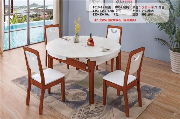 T616-1# 餐桌 B06#桌椅