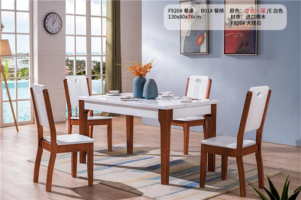 F926#餐桌 801#桌椅