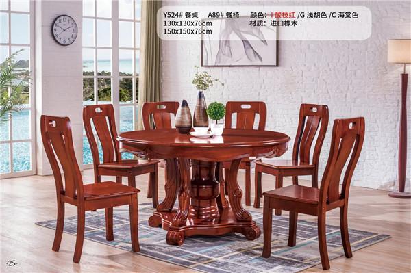 Y524#餐桌 A89#餐椅