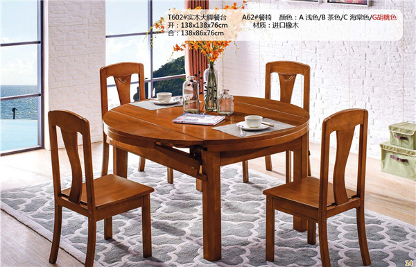 T602#实木大脚餐台 A62#餐椅